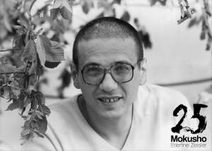 Mokusho Etienne Zeisler